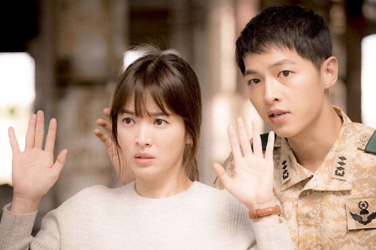 song divorce hyekyo joong ki Park Bo-gum statement