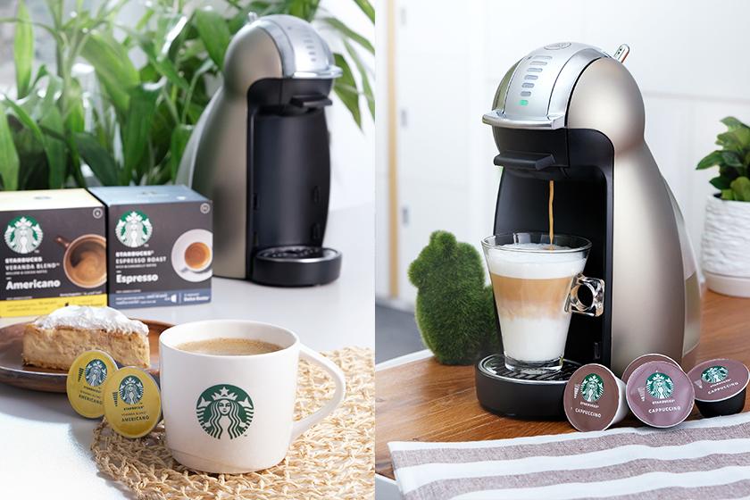 starbucks at home coffee capsule hong kong