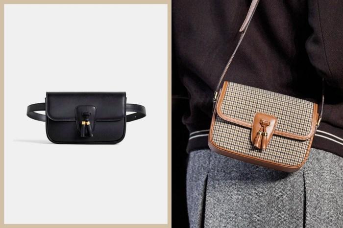 認識 Celine 全新手袋「Tassels」:宛如回到 70 年代的法國,或將掀起一股復古書院風?