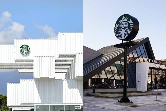 山中玻璃屋、海邊小房、復古老宅都是 Starbucks?為你盤點 8 間必踩點特色門市!