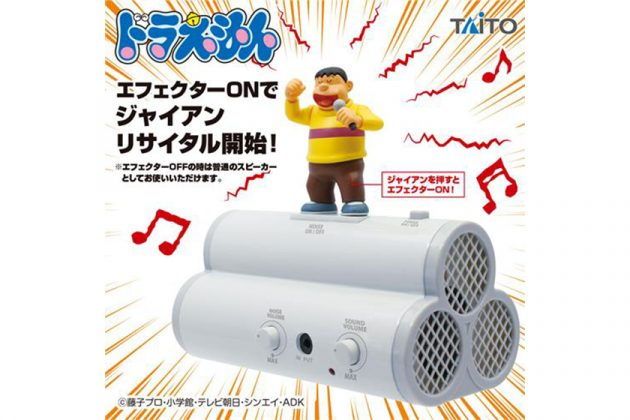 Doraemon Gian Sing Music Speaker