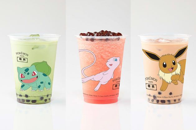 Pokemon the sweet dynasty Bubble Tea