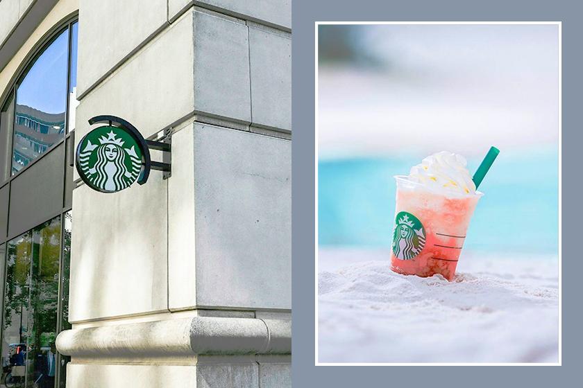 Starbucks Japan Peach Frappuccino PEACH on the Beach