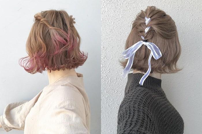 剪了夏日短髮卻覺得單調?這個日本髮型師 IG 可以提供你無數造型靈感!