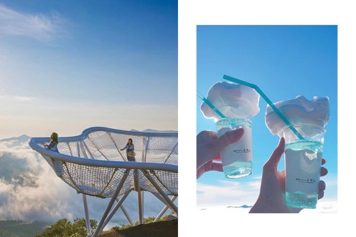 此生必賞景色:躺在遼闊的藍天雲海上,咬一口雲朵做成的漂浮汽水!
