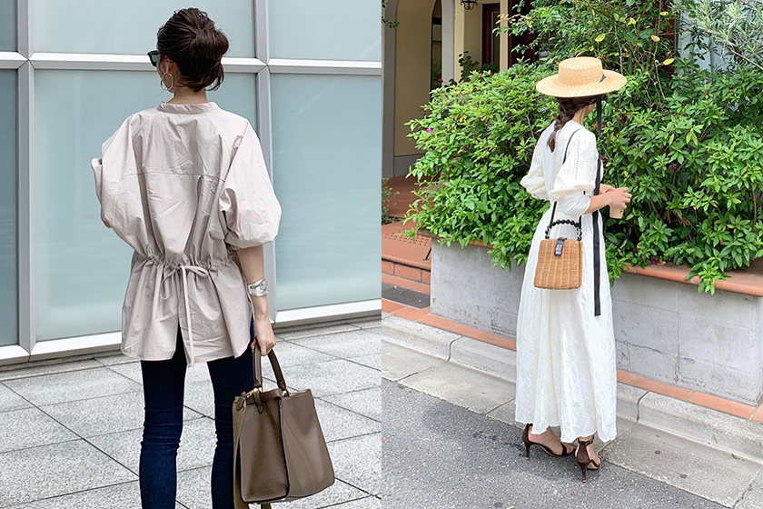 Japanese Girl Maki Instagram Style Inspiration Office Outfit