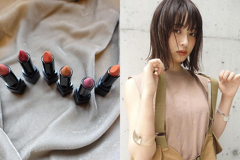 Celvoke 2019 aw Makeup Color Japanese Girl