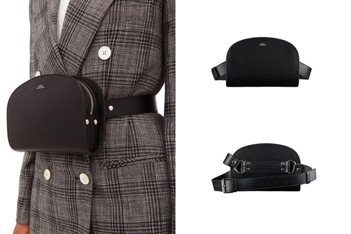 新手袋潮流勢不可擋:A.P.C. 這款腰包正是為喜愛「極簡黑色系」的你所設計!