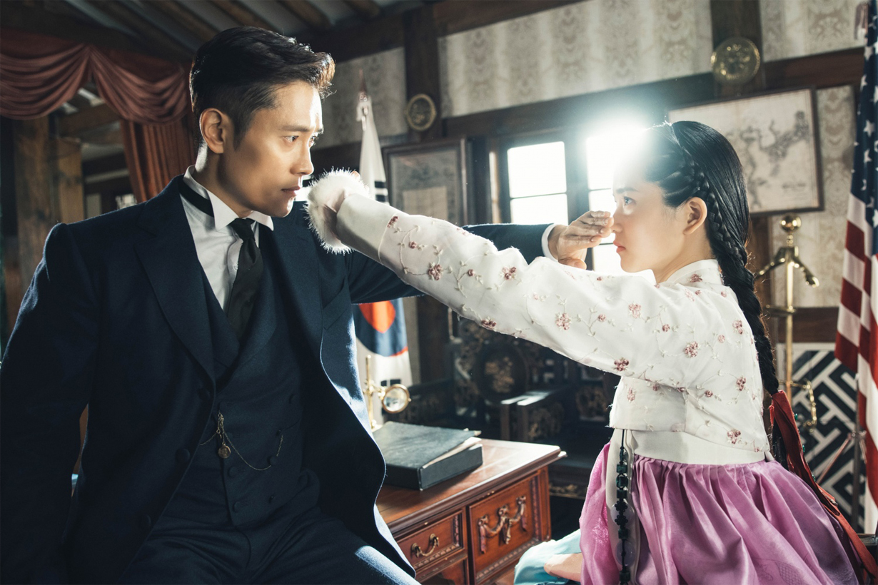 2019 Highest production cost korean drama Arthdal Chronicles Song Joong Ki Jang Dong Gun Mr. Sunshine Lee Byung Hun Kim Tae Ri Vagabond Lee Seung Gi Suzy Bea korean actors actresses celebrities idols