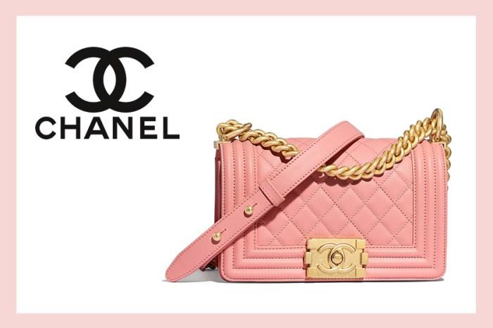 升值潛力最高的名牌手袋之一,Boy Chanel 新季各款包包價錢大公開!