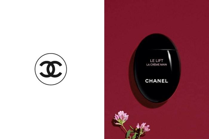 Chanel 人氣鵝卵護手霜改頭換面:推出全新「黑色版本」,究竟加了什麼神秘配方?