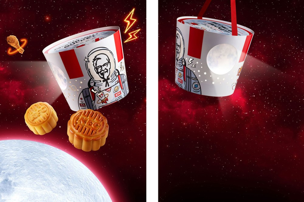 kfc mooncake spicy chicken golden lava custard mooncake moonlight bucket mid autumn festival