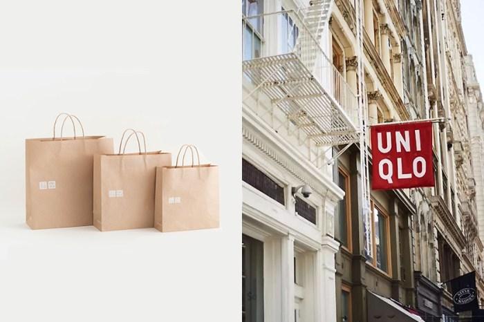 Uniqlo 宣佈將全面執行這項新決策,沒想到意外引起外界一致好評!