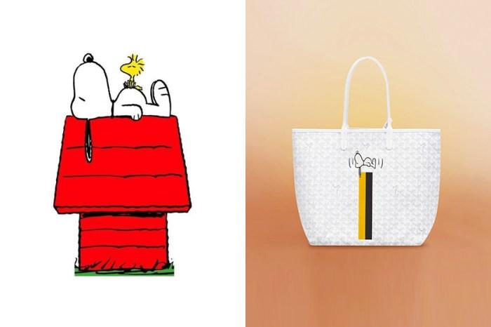 登上熱搜排行榜:Snoopy 聯乘系列曝光,這位卡通人物慵懶的躺在手袋上!