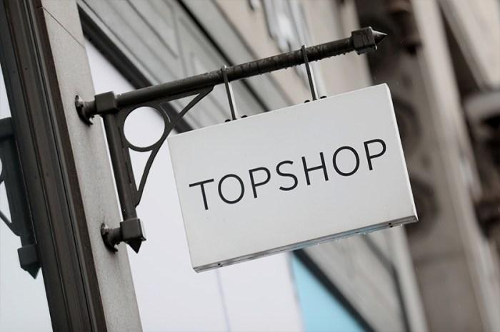 Topshop 竟然宣佈將要推出一檔「約會節目」,究竟能否吸引年輕消費者?