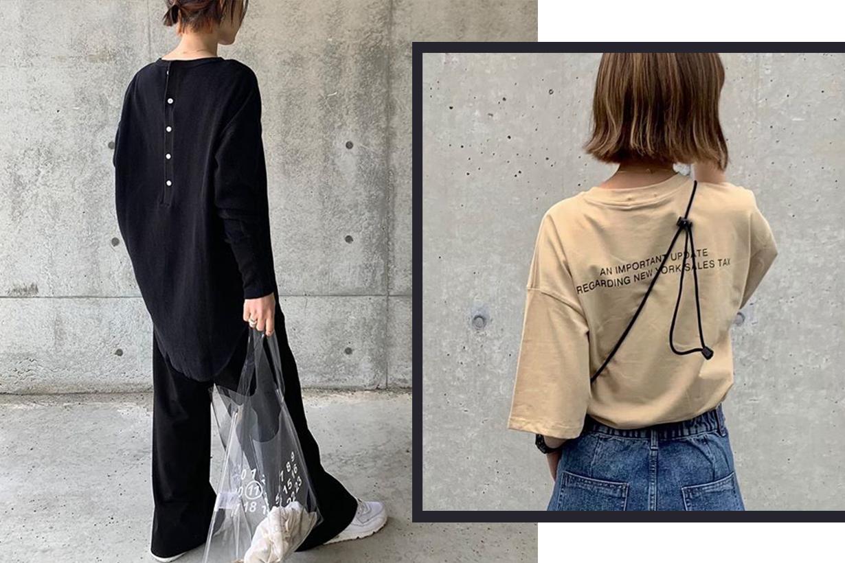 Fashiru Boyish Japan fashion brand online shop