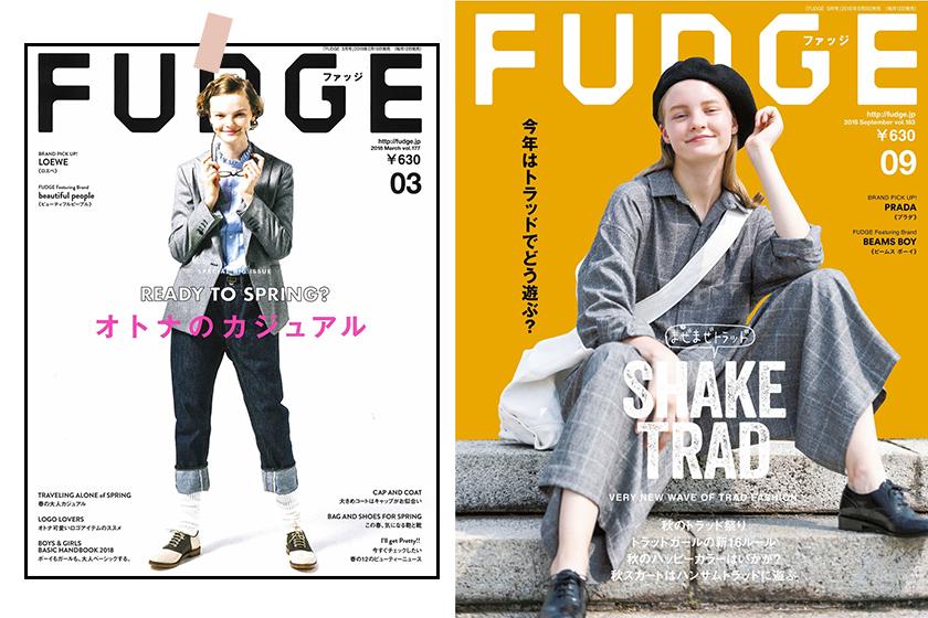 fudge-magazine cover