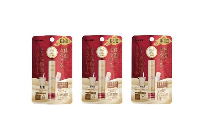 連彩妝也淪陷:曼秀雷敦推出「珍珠奶茶口味」潤唇膏,引起日本網民熱議!