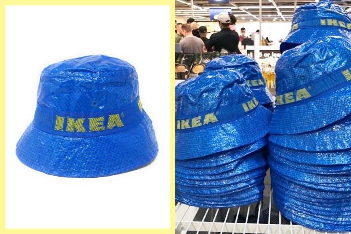 IKEA 驚喜推出尼龍漁夫帽:限量一頂 $2.49 美金,已經在拍賣上翻好幾倍價!