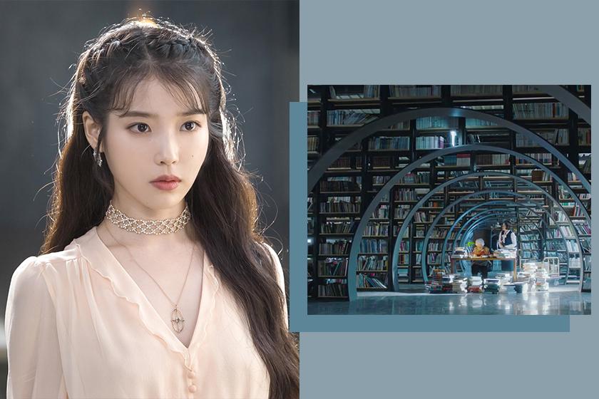 korea popspots hotel del luna seoulbookbogo bookstore