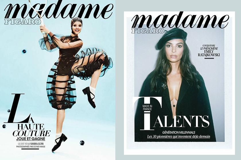 madame figaro magazine Hong Kong