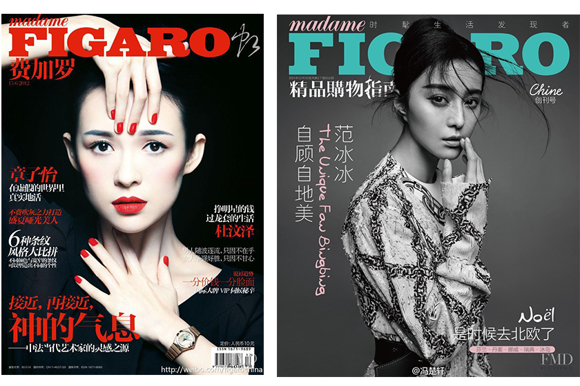 madame figaro China