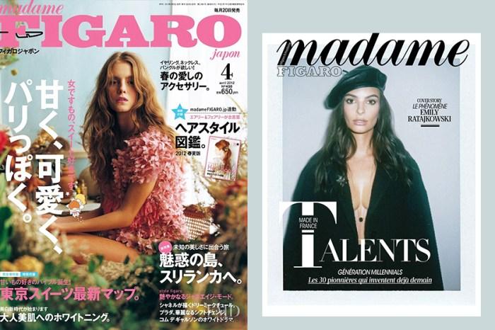 又一本雜誌即將登場!法國殿堂級時尚雜誌《Madame Figaro》宣佈推出香港版