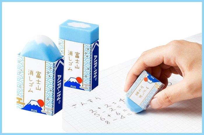 要故意寫錯字嗎?日本 PLUS 推出暗藏巧妙心思與創意的「富士山橡皮擦」!