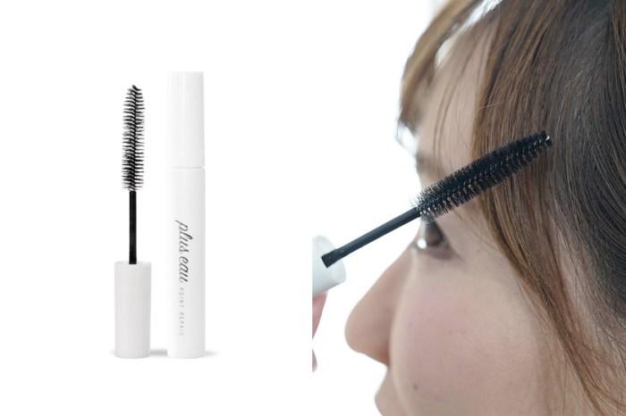 被日本女生譽為夏日亂髮的救世主,加入護髮液的「順髮睫毛膏」!