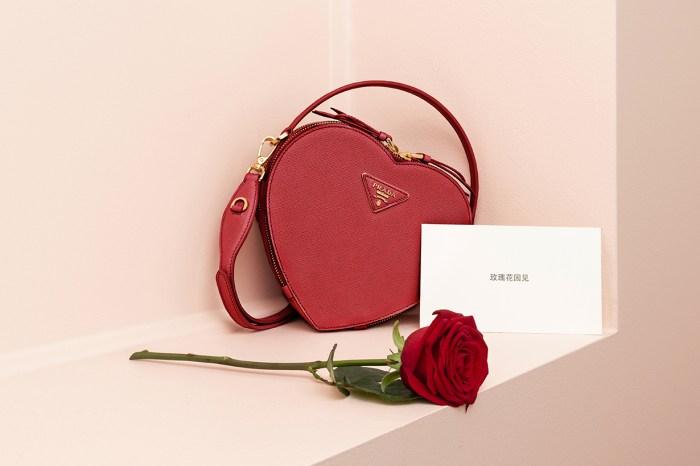 Prada 推出一系列的粉紅色單品,慶祝中式情人節!