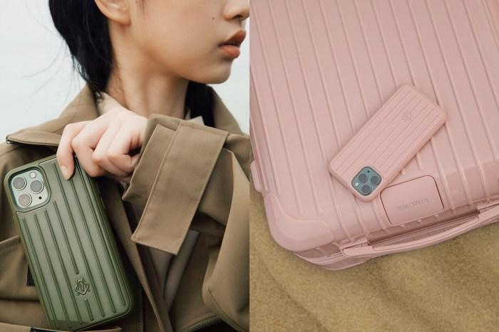 對 Rimowa 行李箱的新色動心?別忘了還有沙漠粉&仙人掌綠的 iPhone 手機殼!