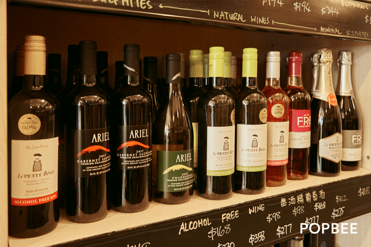 The Bottle Shop in Sai Kung Hong Kong