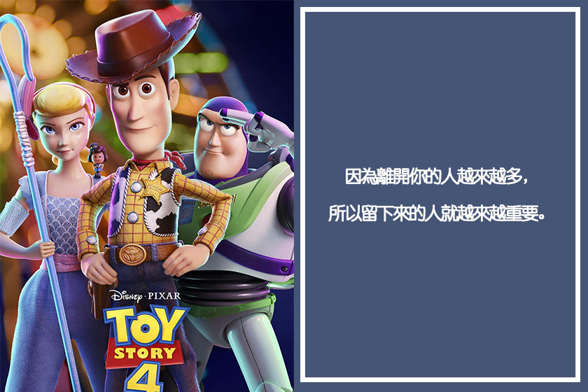 toy story quotes lessons to learn love friendship dreams