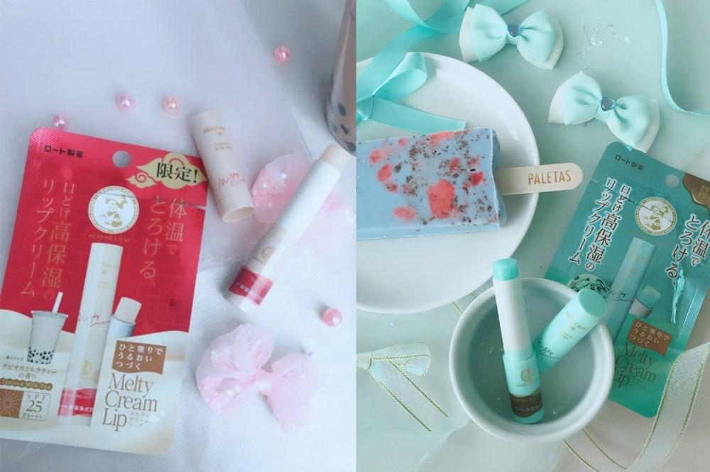 Japan Mentholatum Bubble Tea Lip Balm