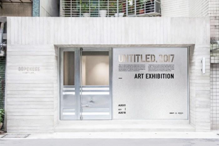 G-Dragon 久違發文公開「UNTITLED, 2017 無題藝術展」,第一站落在台北!