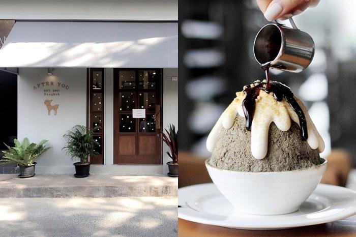 好評爆棚:泰國超人氣甜品店 After You,據傳將要在香港開設首間海外分店!