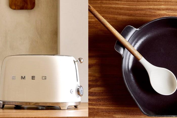 打造一個西班牙的溫暖廚房:Zara Home 首度推出廚具,質感女生入手的不二之選!