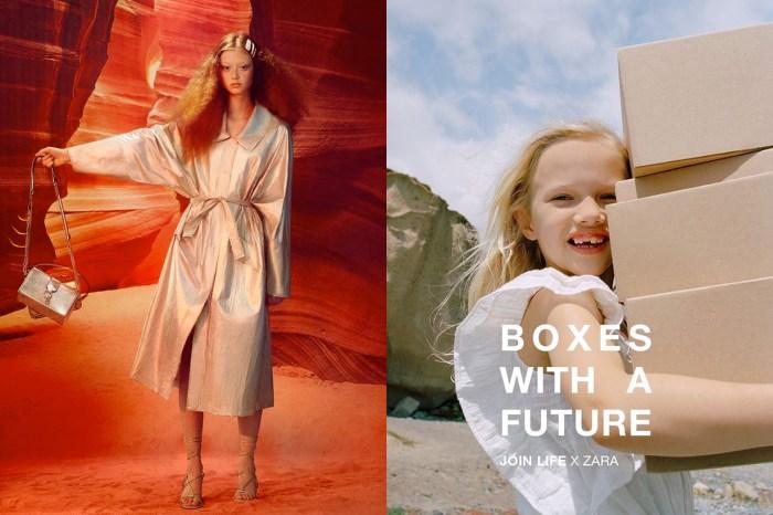 快時尚將改頭換面?Zara 宣布未來每一件單品都將 100% 使用「永續布料」製作!