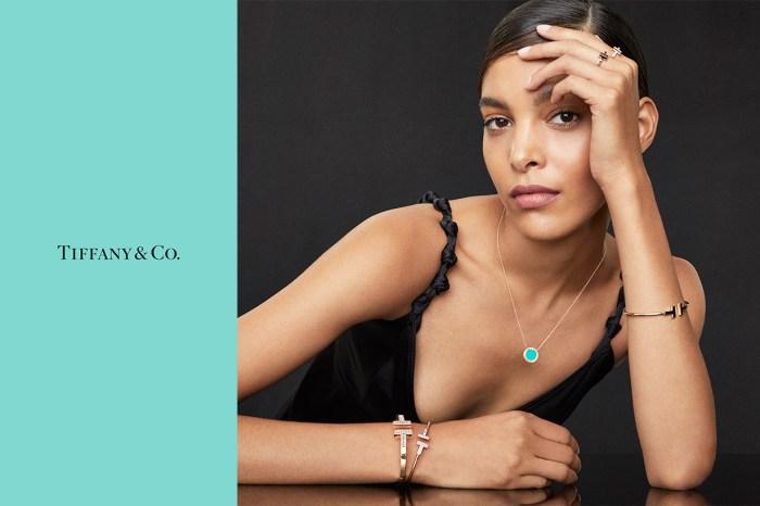 優雅而精緻的小奢華:這些 Tiffany & Co. 限定首飾只可在這裡買得到!