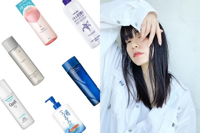 不踩雷掃貨筆記:日本雜誌評測這幾名「化妝水」平價之外還有極佳保濕力!