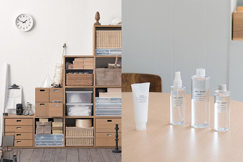 MUJI 2019  best selling Products 10+