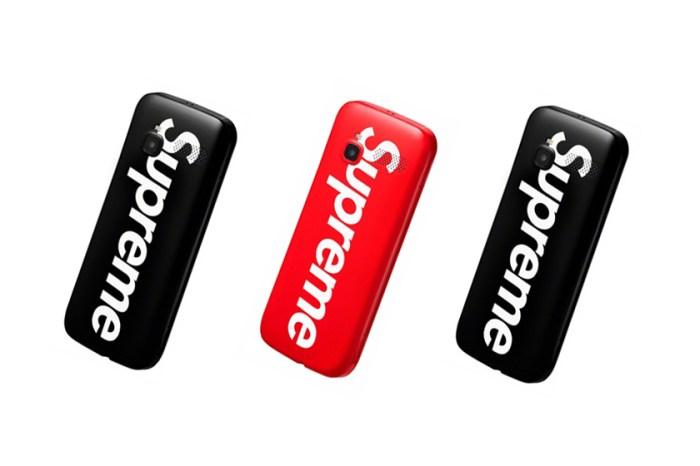 粉絲都應該入手!Supreme 這次居然聯名推出「復古手機」讓網民們直呼太懷念!