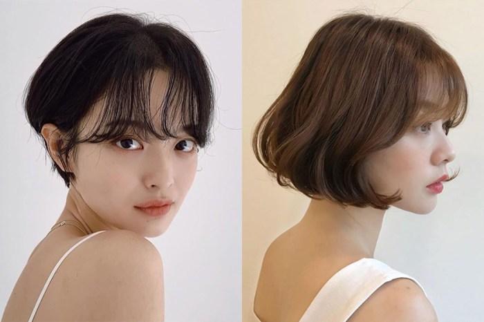 對的短髮、瀏海造型可以讓臉瞬間小一號:替你統整 10+ 韓國女生的短髮靈感!