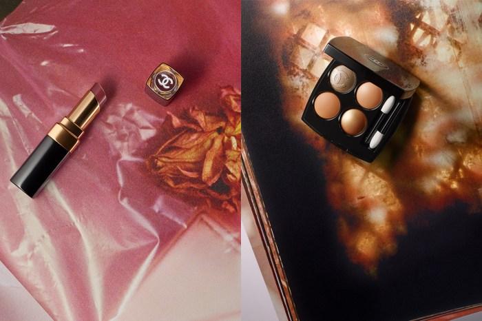 Chanel Cruise 2019 彩妝系列,大地色系的妝品實用與華麗兼備!