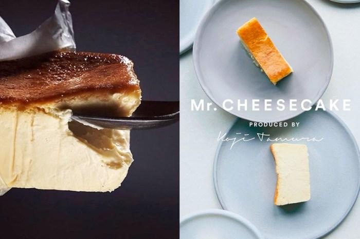 每天限量 32 條的夢幻甜點:完全 0 麵粉,日本話題最高「Mr. Cheesecake」