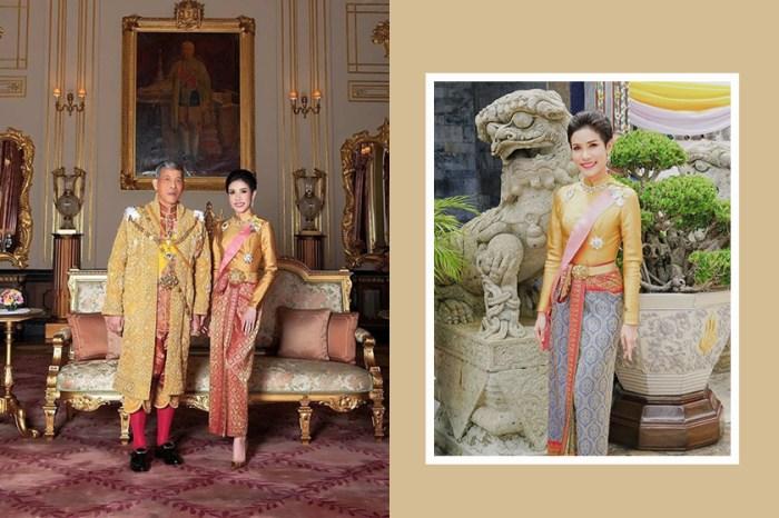 顛覆傳統:這位新任泰國王妃有何魅力,讓泰王為她打破長達 87 年的一妻制?