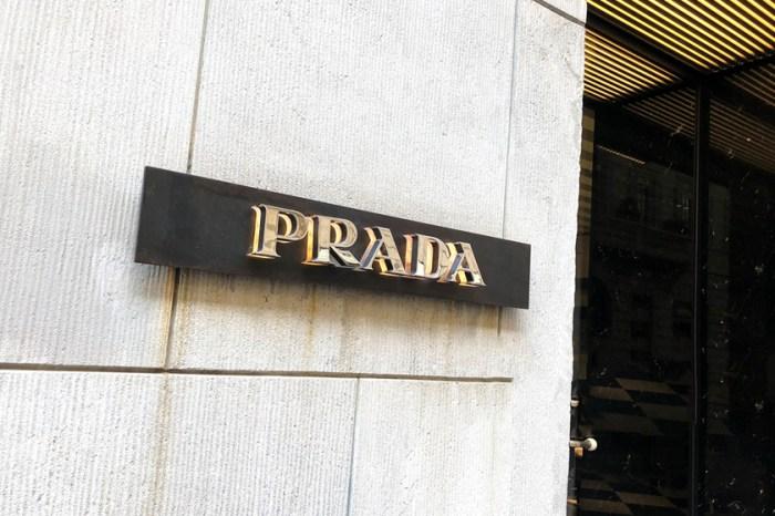 銅鑼灣好景不在?Prada 即將關閉香港最大一間店鋪,原因或許不令人感到意外……