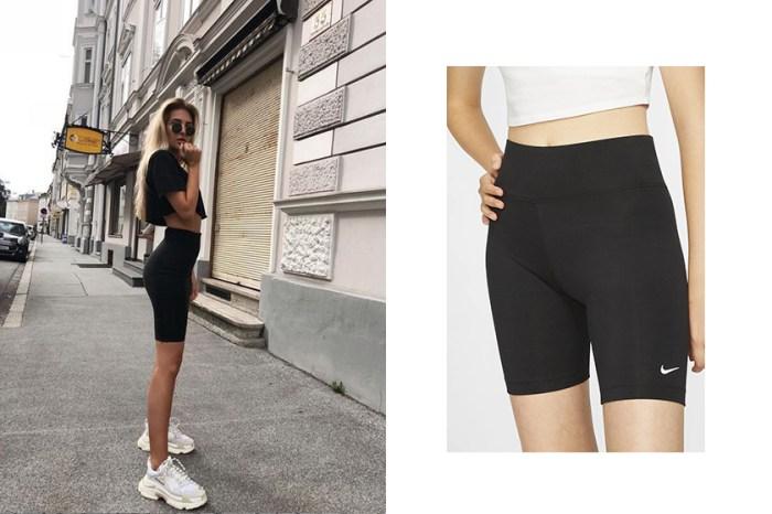 連黛妃也愛:Nike 推出這款平價「單車褲」,本季最熱賣單品強勢回歸!