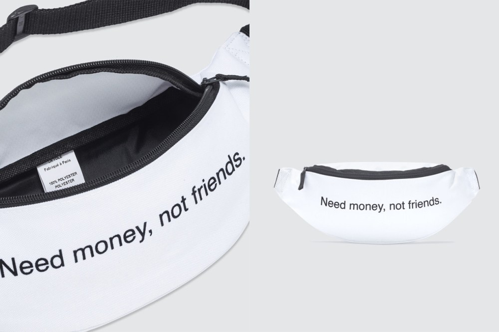 FUCK ART, MAKE TEES Need Money Not Friends. Bum Bag
