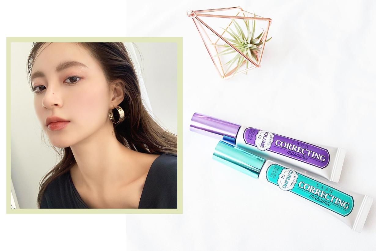 Holika Holika Lash Correcting Mascara korean makeup cosmetics eyelashes eye makeup